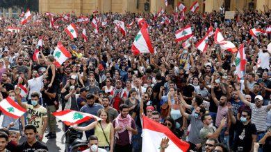 Photo of استمرار الاحتجاجات في لبنان لليوم الرابع والحريري يسعى لإنقاذ الأوضاع