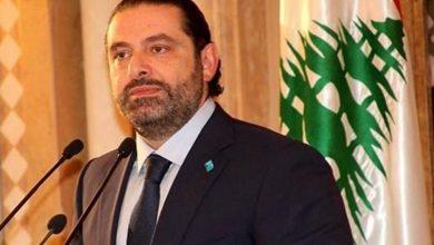 Photo of لبنان ينفي تلقيه وديعة إماراتية بـ1.4 مليار دولار