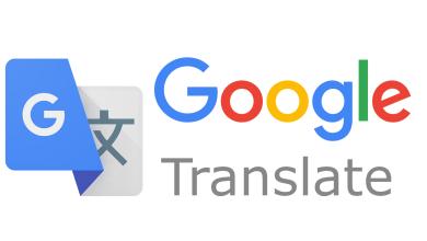 Photo of جوجل تضيف 9 لغات آسيوية لتطبيق الترجمة الخاص بها