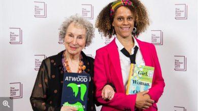 Photo of لأول مرة.. امرأة سوداء تفوز بجائزة بوكر الأدبية العريقة
