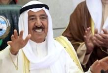 Photo of أمير الكويت يكلف صباح الخالد بتشكيل الحكومة الجديدة