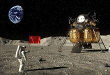 Photo of أوكرانيا تعتزم بناء مدينة على سطح القمر