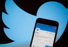Photo of تويتر تشدد الحظر على الإعلانات قبل الانتخابات الأمريكية