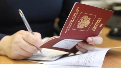 Photo of إصدار تصاريح إقامة مفتوحة للأجانب في روسيا