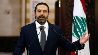 Photo of الحريري يرفض تشكيل الحكومة اللبنانية ويؤكد: قراري صريح وقاطع