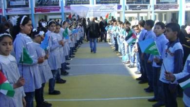Photo of تعليق الدراسة في مدارس وجامعات قطاع غزة