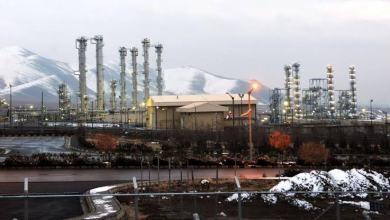 Photo of إيران تضخ غاز اليورانيوم فى أجهزة الطرد وواشنطن تصف الإجراء بالابتزاز النووي