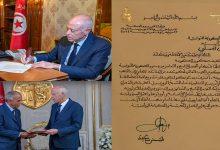Photo of الرئيس الفصيح.. هل ينجح قيس سعيد في تعزيز الهوية العربية بتونس؟
