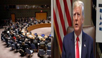 Photo of اجتماع مرتقب لأعضاء مجلس الأمن مع ترامب في الخامس من ديسمبر