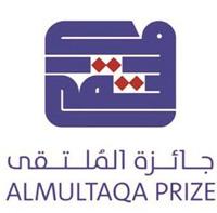 Photo of 5 دول عربية تتنافس على جائزة الملتقى للقصة القصيرة