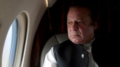 Photo of نواز شريف يغادر باكستان للعلاج في بريطانيا
