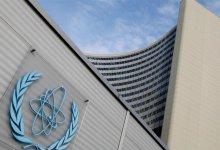 Photo of إيران تهدد بمنع دخول مفتشي وكالة الطاقة الذرية إذا لم يلتزموا بقوانينها