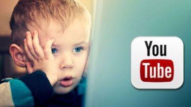 "Photo of كيف تحمي طفلك من خطر ""يوتيوب""؟"