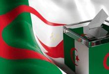 Photo of إعلان القائمة النهائية لمرشحي الانتخابات الرئاسية الجزائرية