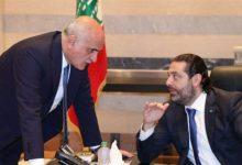 Photo of لبنان تترقب حكومة جديدة خلال أيام برئاسة الصفدي