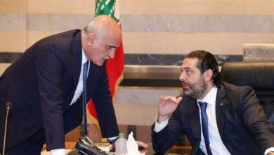 Photo of لبنان يترقب حكومة جديدة خلال أيام برئاسة الصفدي