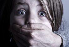 Photo of لماذا لا يتم الإبلاغ عن الجرائم الجنسية في اليابان؟