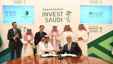 Photo of شراكة أمريكية سعودية لتطوير مشروع عقاري بتكلفة 5 مليارات دولار
