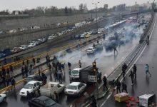 Photo of بومبيو يطالب متظاهري إيران بتوثيق انتهاكات السلطات بحق المحتجين