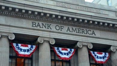 """Photo of """"بنك أوف أمريكا"""" يعلن زيادة الحد الأدنى للأجور لـ20 دولاراً بالساعة"""