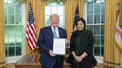 Photo of هل تنجح امرأة في إصلاح العلاقات بين السعودية وأمريكا؟