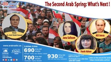 Photo of بعد اندلاع أحداث الربيع الثاني.. ما الذي ينتظره العالم العربي؟