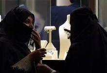 Photo of السعودية تلغي شرط تخصيص مدخل للنساء في المطاعم