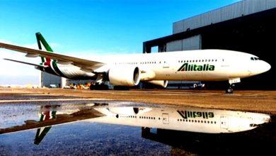 Photo of شركة طيران إيطالية لم تربح منذ 17 عامًا.. والحكومة تهدد بتصفيتها