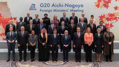 Photo of السعودية تبدأ رئاستها لمجموعة العشرين
