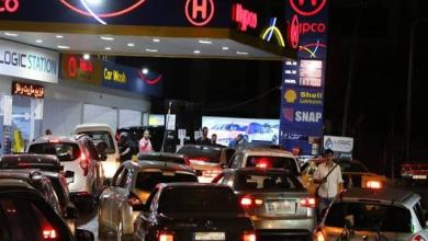 Photo of لبنان يدخل سوق استيراد الوقود