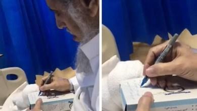 Photo of فيديو.. مسن سعودي شعر بقرب أجله فكتب وصيته قبل وفاته بساعة
