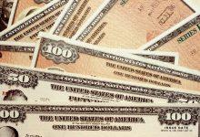 Photo of الولايات المتحدة تخطط لبيع سندات بقيمة 78 مليار دولار