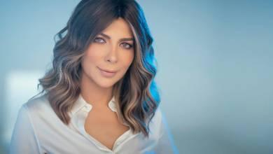 "Photo of ""شموخ"" أصالة يتصدر ""يوتيوب"" بعد انفصالها عن زوجها (فيديو)"