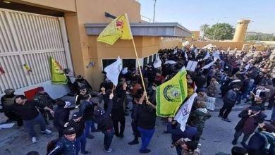 Photo of سفارات تعتزم نقل أنشطتها من بغداد بعد الهجوم على السفارة الأمريكية