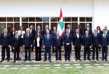 Photo of عقد أول اجتماع للحكومة الجديدة في لبنان