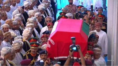 Photo of بدء مراسم تشييع السلطان قابوس بن سعيد في العاصمة العُمانية