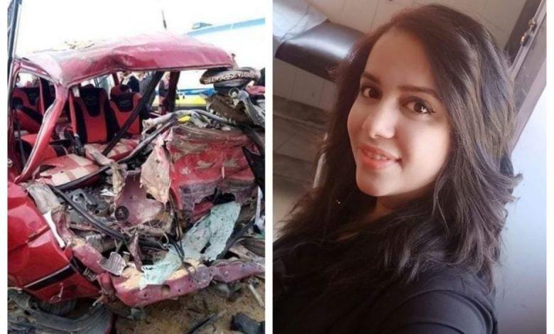 "Photo of حادث ""طبيبات المنيا"" يدمي قلوب المصريين والسبب تعسف إداري"