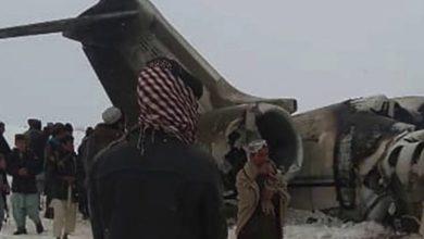 Photo of طالبان تعلن إسقاط طائرة أمريكية على متنها 110 أشخاص