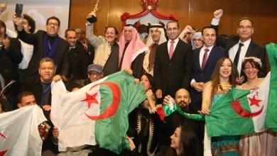 """Photo of """"جي بي إس"""" الجزائر تفوز بجائزة أفضل عرض بمهرجان المسرح العربي"""
