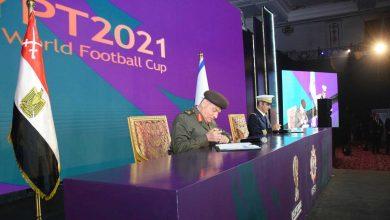 Photo of مصر تفوز بتنظيم كأس العالم العسكرية 2021