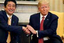 Photo of 60 عامًا على توقيع المعاهدة الأمنية بين اليابان وأمريكا