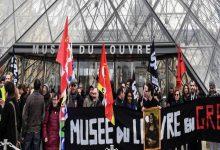 Photo of احتجاجات فرنسا تتسبب في إغلاق متحف اللوفر
