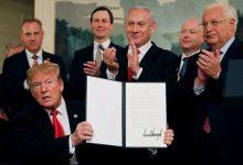 Photo of ترامب يكشف عن موعد إعلان صفقة القرن خلال أيام