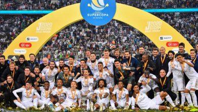 Photo of ريال مدريد بطلا لكأس السوبر الإسباني للمرة الـ11 في تاريخه