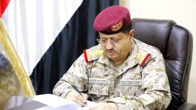 Photo of 6 قتلى في محاولة اغتيال وزير الدفاع اليمني