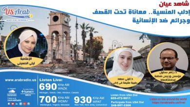 Photo of إدلب المنسية.. معاناة تحت القصف وجرائم ضد الإنسانية