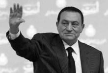 Photo of تعرف على وصية حسني مبارك الأخيرة للشعب المصري (فيديو)