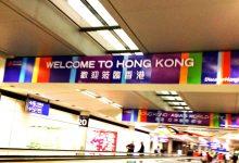 Photo of 1200 دولار هدية لكل مقيم في هونج كونج.. فما السبب؟