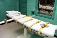 """Photo of ولاية أمريكية جديدة تلغي """"عقوبة الإعدام"""""""