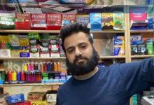 Photo of ضبط قاتل الشاب اليمني في برونكس.. والسبب سيجارة!!